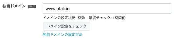 f:id:mochizuki_p:20161115213324p:plain