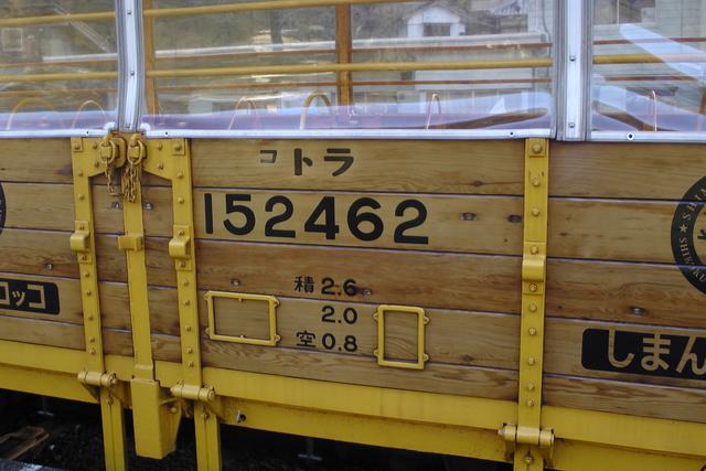 f:id:mochizuki_p:20161229115710j:plain