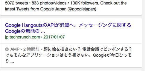 f:id:mochizuki_p:20170107173615p:plain