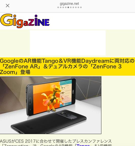 f:id:mochizuki_p:20170107173622p:plain