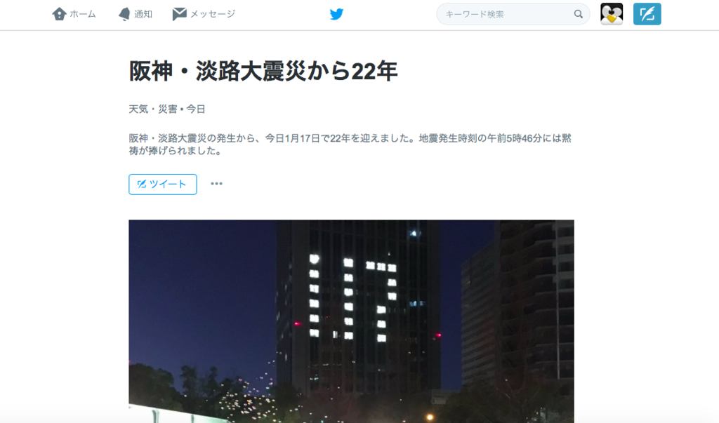 f:id:mochizuki_p:20170117191145p:plain