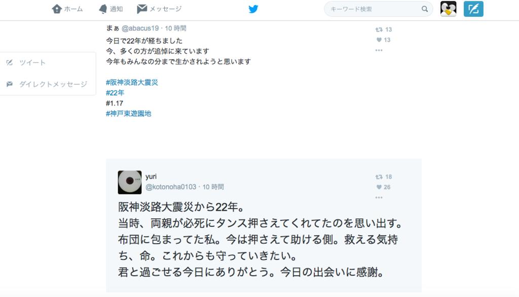 f:id:mochizuki_p:20170117191220p:plain