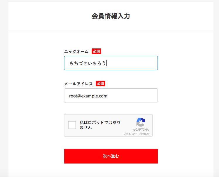 f:id:mochizuki_p:20170129104742p:plain