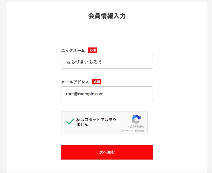 f:id:mochizuki_p:20170129104743p:plain