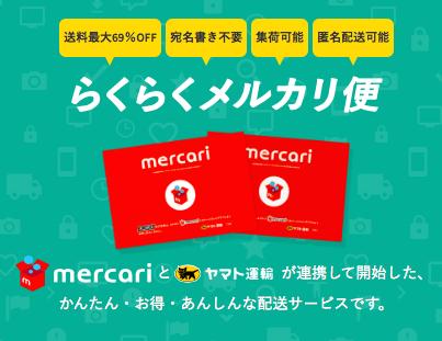 f:id:mochizuki_p:20170129193538p:plain