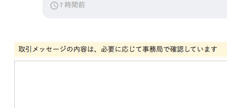 f:id:mochizuki_p:20170129193635p:plain