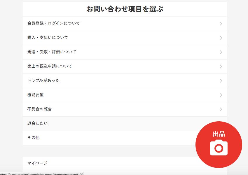 f:id:mochizuki_p:20170129195545p:plain