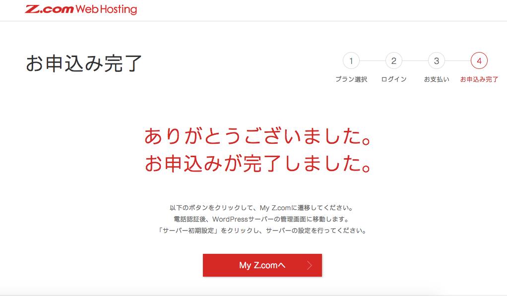 f:id:mochizuki_p:20170131213121p:plain