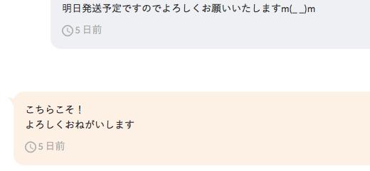 f:id:mochizuki_p:20170203201734p:plain