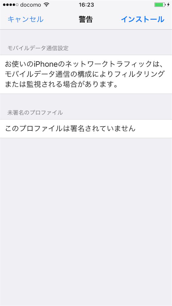 f:id:mochizuki_p:20170204165549p:plain