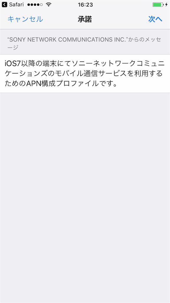 f:id:mochizuki_p:20170204165555p:plain