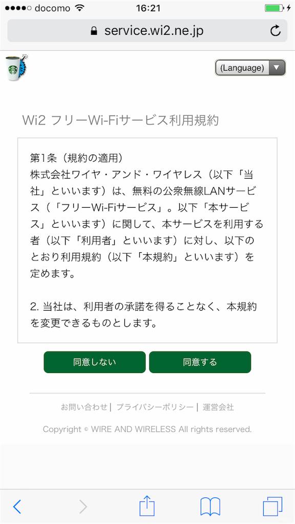 f:id:mochizuki_p:20170204165624p:plain