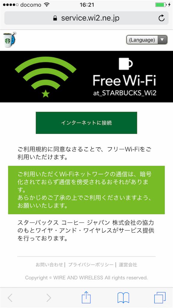 f:id:mochizuki_p:20170204165632p:plain