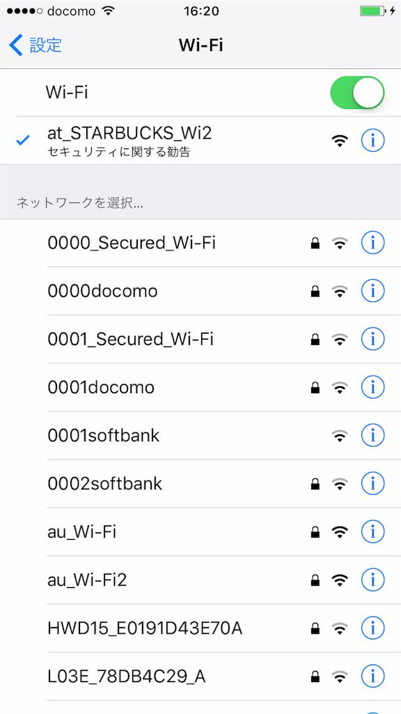 f:id:mochizuki_p:20170204165651p:plain
