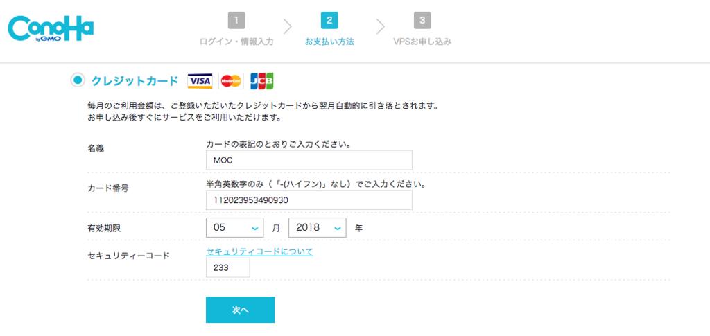 f:id:mochizuki_p:20170206221203p:plain