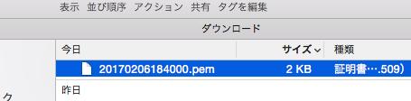 f:id:mochizuki_p:20170206221814p:plain