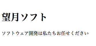 f:id:mochizuki_p:20170208202209p:plain