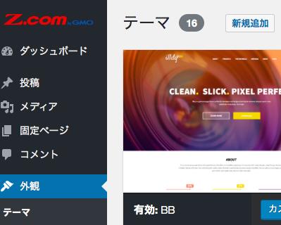 f:id:mochizuki_p:20170208202801p:plain