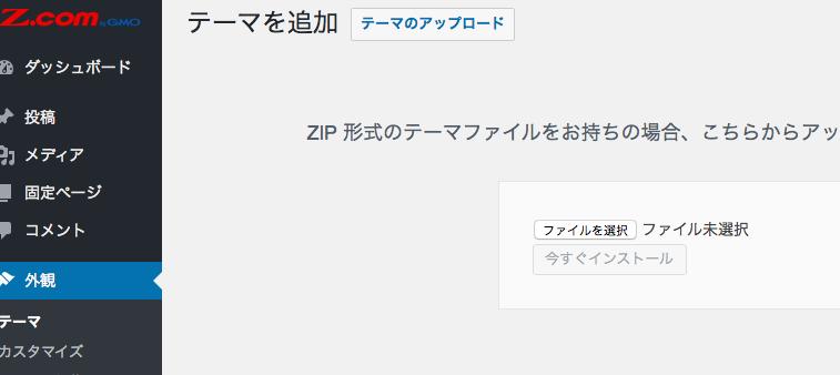 f:id:mochizuki_p:20170208202847p:plain