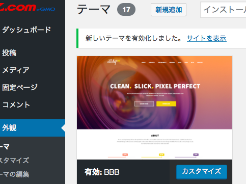 f:id:mochizuki_p:20170208202928p:plain