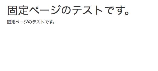 f:id:mochizuki_p:20170210222335p:plain
