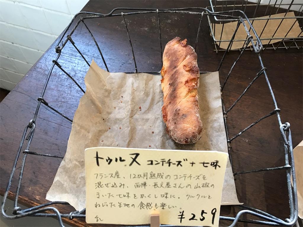f:id:mochizuki_p:20170303194213j:plain