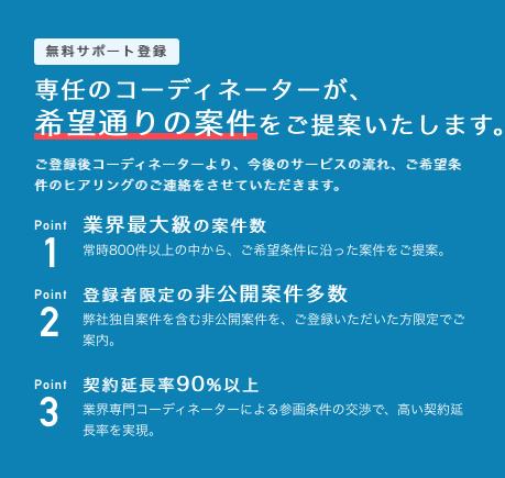 f:id:mochizuki_p:20170422190510p:plain