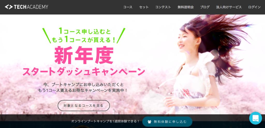 f:id:mochizuki_p:20170423130247p:plain