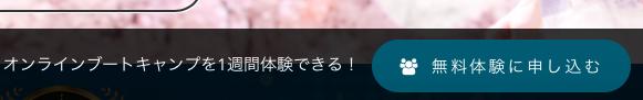 f:id:mochizuki_p:20170423130311p:plain