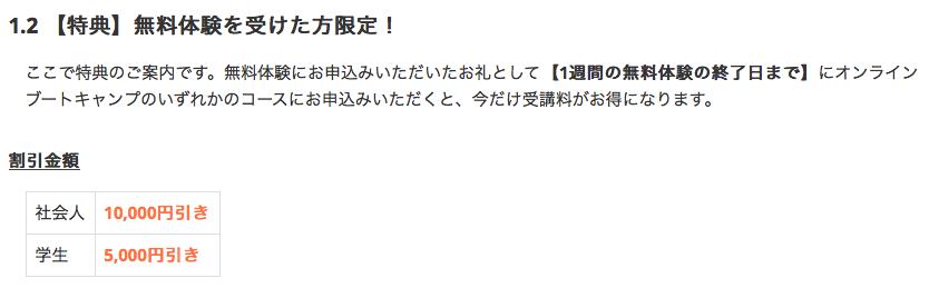 f:id:mochizuki_p:20170423130437p:plain