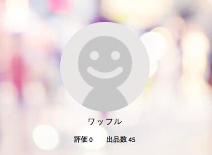 f:id:mochizuki_p:20170423143814p:plain