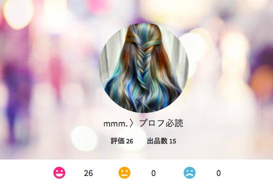 f:id:mochizuki_p:20170423143820p:plain