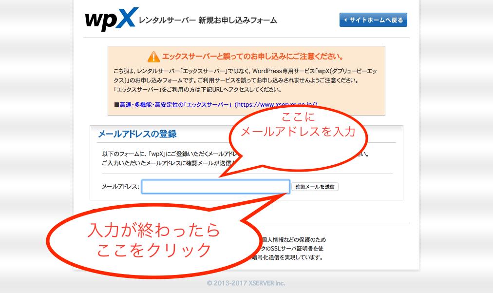 f:id:mochizuki_p:20170424182700p:plain