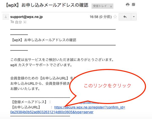 f:id:mochizuki_p:20170424183803p:plain