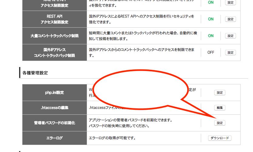 f:id:mochizuki_p:20170424193042p:plain