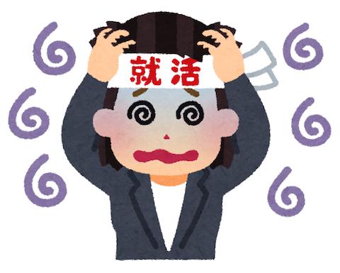 f:id:mochizuki_p:20170426220503p:plain