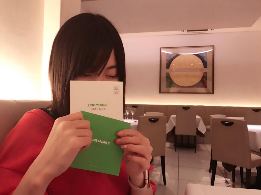 f:id:mochizuki_p:20170503231051j:plain