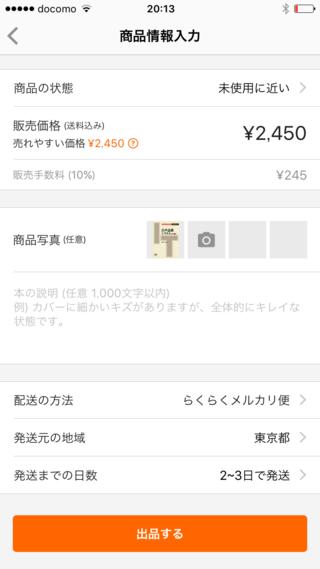 f:id:mochizuki_p:20170508204407p:plain
