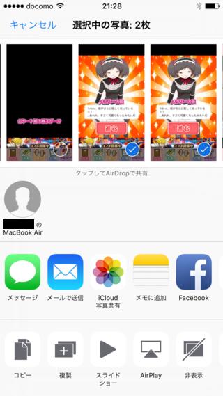 f:id:mochizuki_p:20170508214701p:plain