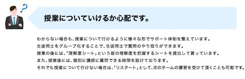 f:id:mochizuki_p:20170525134437p:plain