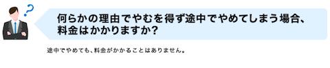 f:id:mochizuki_p:20170525134631p:plain