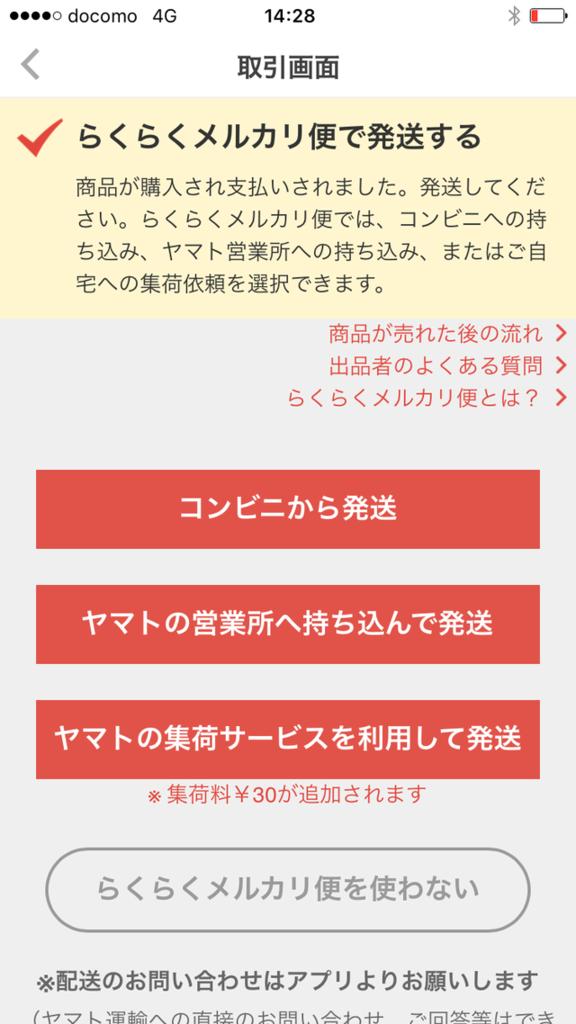 f:id:mochizuki_p:20170616154530p:plain