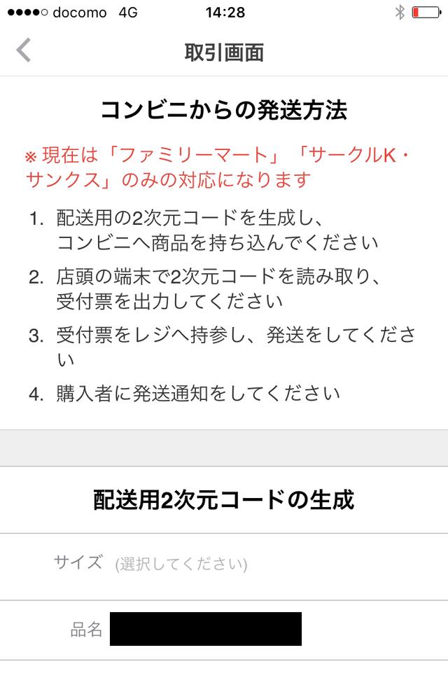 f:id:mochizuki_p:20170616154604p:plain