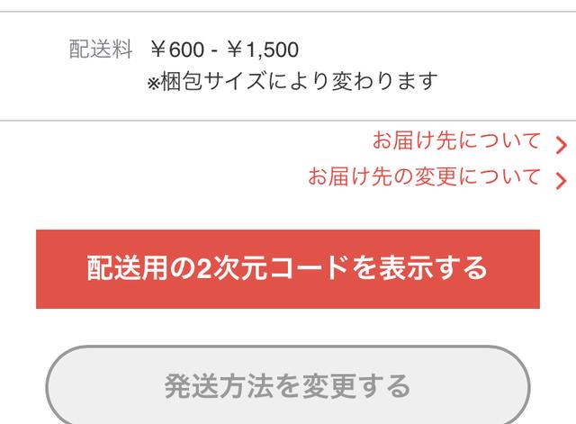 f:id:mochizuki_p:20170616154619p:plain