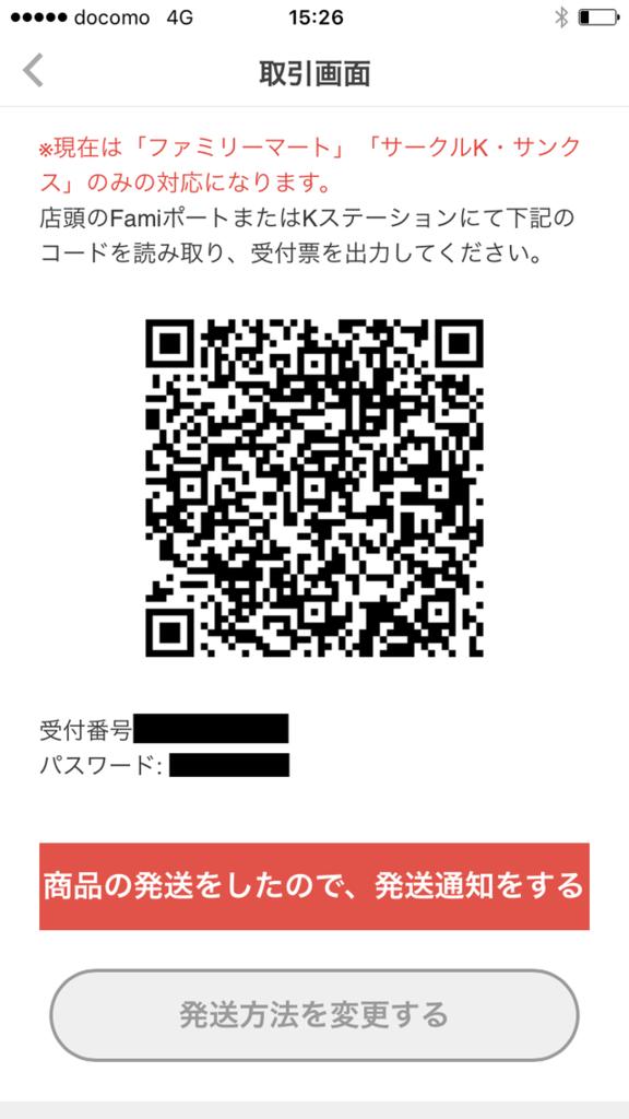 f:id:mochizuki_p:20170616154716p:plain