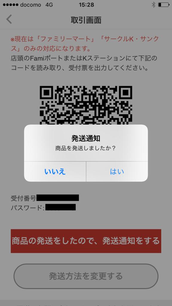 f:id:mochizuki_p:20170616154817p:plain
