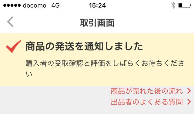 f:id:mochizuki_p:20170616154905p:plain
