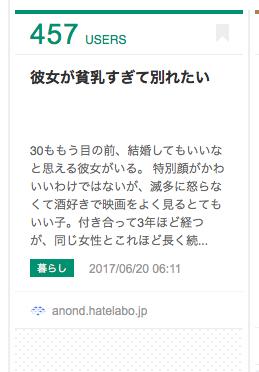 f:id:mochizuki_p:20170620204217p:plain