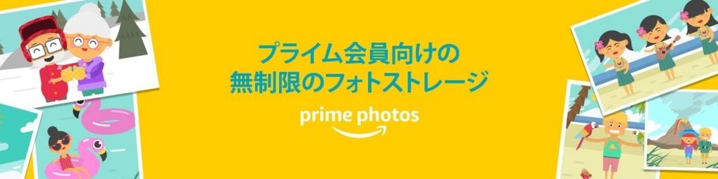 f:id:mochizuki_p:20170625190151j:plain