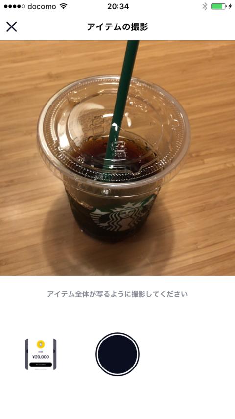 f:id:mochizuki_p:20170628203944p:plain